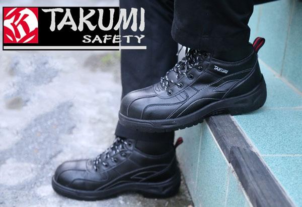 Mang giày bảo hộ để tránh dập ngón